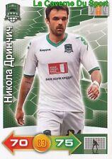 NIKOLA DRINCIC MONTENEGRO FK.KRASNODAR Maccabi Haifa CARD ADRENALYN PANINI 2012