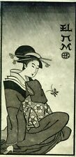 Nina Kazimova, Original Limited Edition Etching Ex libris, Japanese Woman, Moth
