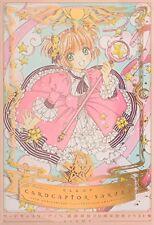 New CARDCAPTOR SAKURA Japanese Manga Comic 20th anniversary illustration