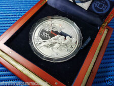 2008 China 300 Yuan Beijing Olympics Games 1 Kg Silver Coin with Box and COA #A