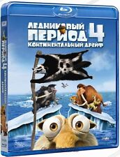 Ice Age: Continental Drift Blu-ray Ледниковый период 4 Russian / English