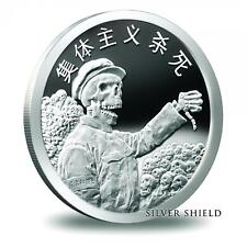 2 oz 2018 Collectivism Kills Proof With COA + Box Silver Shield Only 260 Minted