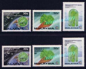 1993 Malaysia Forest Conference 3v + Overprint Bangkok World Stamps Expo 3v Rare