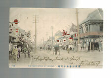1900s Japan RPPC postcard cover to Austrian Army Peking China Yokohama Theater