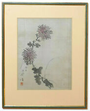 More details for c1876, onchi santo, antique japanese school watercolour silk painting of peonies
