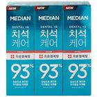 MEDIAN Dental IQ Tartar Care 93 Toothpaste Gingivitis Prevention 120g x 3ea