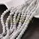 100pcs 4mm Round Natural Stone Loose Gemstone Beads White Howlite