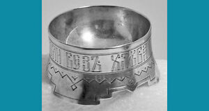 Russian 84 silver Ovchinnikov SALT CELLAR БЕЗ СОЛИ БЕЗ ХЛЕБА ПОЛОВИНА  ОБЕДА