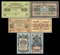 2x  5, 250, 1.000 Rubles - Ausgabe 1917 State Credit Note - Reproduktion - 39