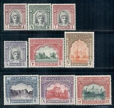 BAHAWALPUR 3-11 SG20-28 MH 1948 Defins short set of 9/14 Cat$27