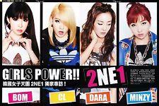 "2NE1 KPOP Posters Korean Girl Group Silk Poster Prints 36x24"" 2NE13"