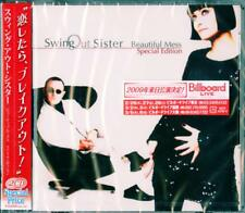 SWING OUT SISTER-BEAUTIFUL MESS SPECIAL EDITION-JAPAN 2 CD G35