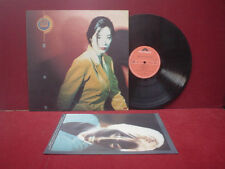 SHIRLEY KWAN 關淑怡 MONYAGE  - BOOKLET - 1990 HK LP