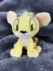 BABY KOUGRA Plushie NEOPETS Stuffed Animal Tiger 2006 Neopet With Tags