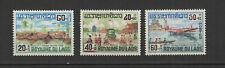 Royaume du Laos 3 timbres non oblitérés 1967 au profit des inondés /T2736