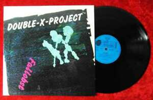 LP Double X Project: Fallobst (AMF 1025) D 1987