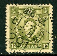 China 1944 Republic 17¢ HK Martyr  w/ Military Station 291 Cancel M362 ⭐⭐⭐⭐⭐⭐