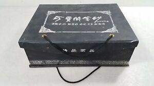 Chinese Clay Tea Set Orig Box Jing Pin Zi Sha Zhen Teapot 6 Cups 6 Saucers Vtg