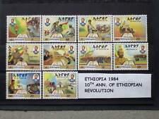 ETIOPIA 1984  10° ANNIVERSARIO RIVOLUZIONE SERIE RARA NUOVA PIU' OMAGGIO