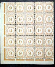 Malaya Malayan Postal Union 1945-49 Postage Due 9c Yellow Block Of 25 - MNH