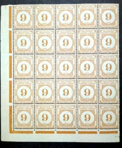 Malaya Malayan Postal Union 1945-49 Postage Due 9c Yellow Block Of 25 - MNH
