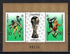 "Bulgarie 1982 Espana""82 Yvert bloc n° 105 A neuf ** 1er choix"