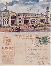 # MILANO - ESPOSIZIONE 1906 - MOSTRA FERROVIARIA (N.15) G.PALANTI