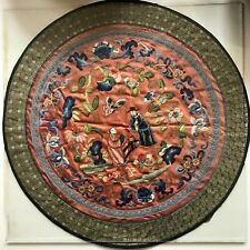 Antique Chinese Figures Embroidered Round Decorative Textile Panel