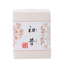F/S Kyoto Ippodo Matcha Green Tea Hatsu Mukashi Paper Pack 40g for 20 cups