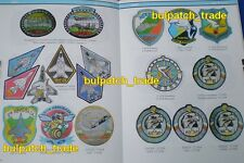 All Bulgarian Army Uniform PATCHES CATALOGUE Reference BOOK