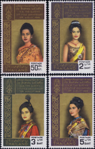 Queen Sirikit's 3rd Cycle Anniversary (MNH)