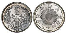 Japan Silver 50 Sen Year 12 (1937) KM.Y.50 Ex Mint Roll Choice UNC + Lustre