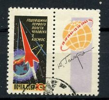 Russia 1962 SG#2675 Space Flight Cto Used + Lilac Label #A49547