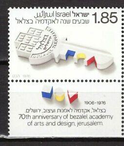 S29984) Israel MNH 1976 Art Academy 1v