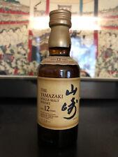 Yamazaki 12yo 43%