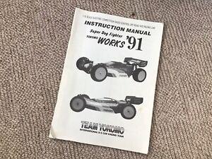 Yokomo Super Dog Fighter Works '91 Vintage RC 4wd Off Road Manual