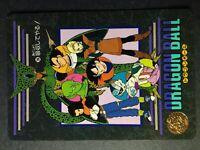 DRAGON BALL Z - Visual Adventure - 206 - BANDAI 1992 - LP