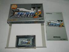 Gyakuten Saiban 2 (Game Boy Advance) Japan Phoenix Wright Ace Attorney COMPLETE