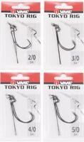 VMC Tokyo Rig 2/0, 3/0, 4/0, 5/0 ~ CHOOSE SIZE ~ THDWG