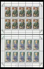 1996 Marie Sklodowska CURIE,Nobel Prize,Chemistry,Alistar,Moldova,Mi.210,KB/MNH