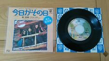 "America Today's The Day 1976 Japanese 7"" Single Insert VG+/Ex Soft Folk Rock"
