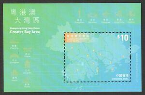 HONG KONG CHINA 2019 GUANGDONG-HONG KONG-MACAO GREATER BAY SOUVENIR SHEET MINT