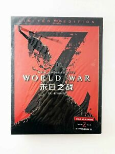 World War Z (3D+2D Blu-ray SteelBook) (Blufans Exclusive OAB) [China]
