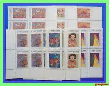 Vietnam Children's paintings Set 7 Block 4 MNH NGAI