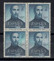 Bloque de cuatro Sellos España 1952 San Francisco Javier nº 1118 ( Defecto )