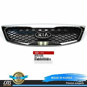 NEW GENUINE KIA SORENTO 2011-2013 FACTORY GRILLE ASSEMBLY - WITH NEW EMBLEM⭐⭐⭐⭐⭐