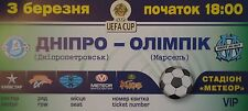 mint VIP TICKET UEFA Cup 2003/04 Dnipro Dnipropetrovsk - Olympique Marseille
