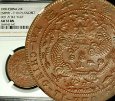 ✪ 1909 China Empire HU POO 10 Cash NGC AU 58 BN LUSTER ✪
