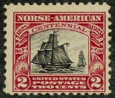 US 1925 #620 - 2c Norse-American Issue OG Mint MHR F