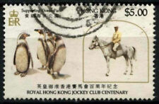 Cats Used Postage Hong Kong Stamps (Pre-1997)